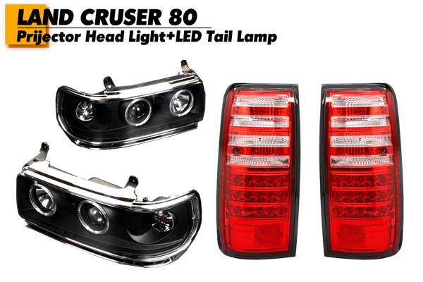 プロジェクター ヘッドライト LED イカリング付 ブラック + LED テールランプ 在庫あり 【適合】 トヨタ S64-H9 ランクル80 ランドクルーザー80 FJ80G FZJ80G HDJ81V HZJ81V L218