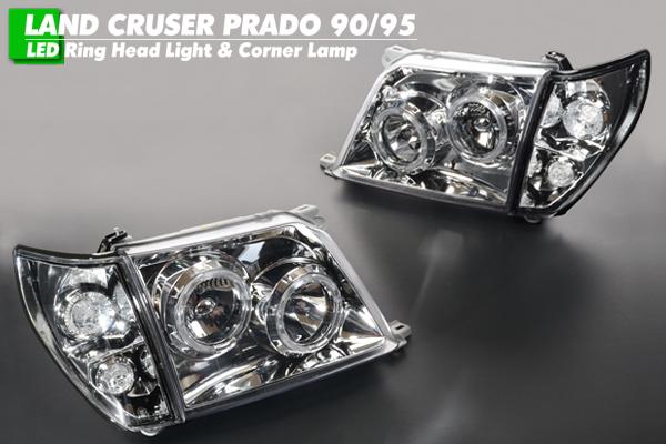 LED イカリング ヘッドライト + コーナーランプ 光軸日本仕様 イーグルアイ製 在庫あり 【適合】 トヨタ H8-14 ランクル ランドクルーザー プラド 90 95 系 L407