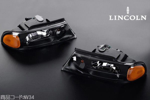 ヘッドライト 純正タイプ ブラック 安心の台湾製 在庫あり 【適合車】 98-02y リンカーン ナビゲーター NV34