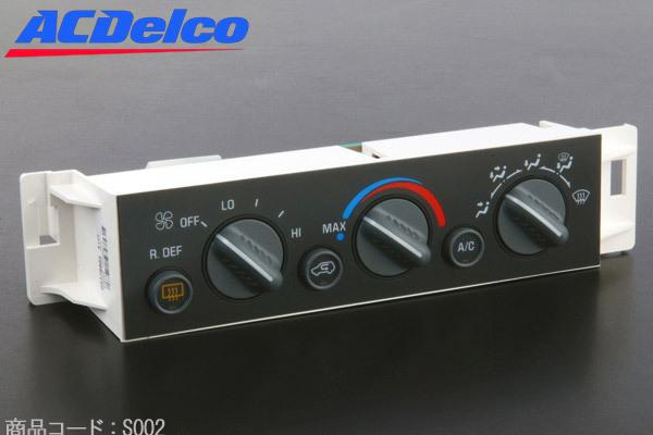 エアコン スイッチ 熱線有 ACデルコ 保証付 在庫あり 【適合車】99-00y キャデラック エスカレード S002