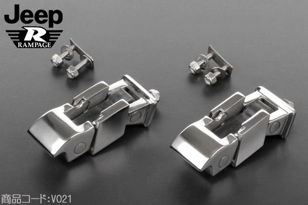 ステンレス フードキャッチ Rampage製 在庫あり 【適合車】97-06y TJラングラー V021