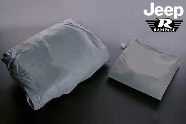 ボディーカバー 4層構造 Rampage製 在庫あり 【適合車】 07-14y JKラングラー アンリミテッド 4ドア車 V066