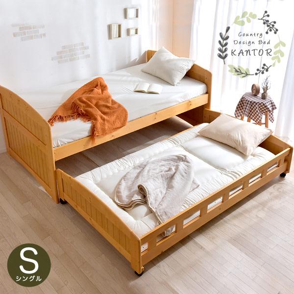 ☆12時~12H全品クーポンで5%OFF☆ 二段ベッド 大人用 スライド 親子ベッド 2段ベッド ベッド ベット コンパクト カントリー ツインベッド おしゃれ ベッド 【大型商品】