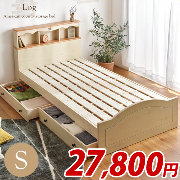 収納・宮付き すのこベッド シングル ベッド 宮付きベッド 引き出し付き 収納ベッド すのこ 引き出し 木製 ベット ベッドフレーム シングルベッド 収納 北欧 カントリー すのこベット チェストベッド フレーム 宮付きベット おしゃれ