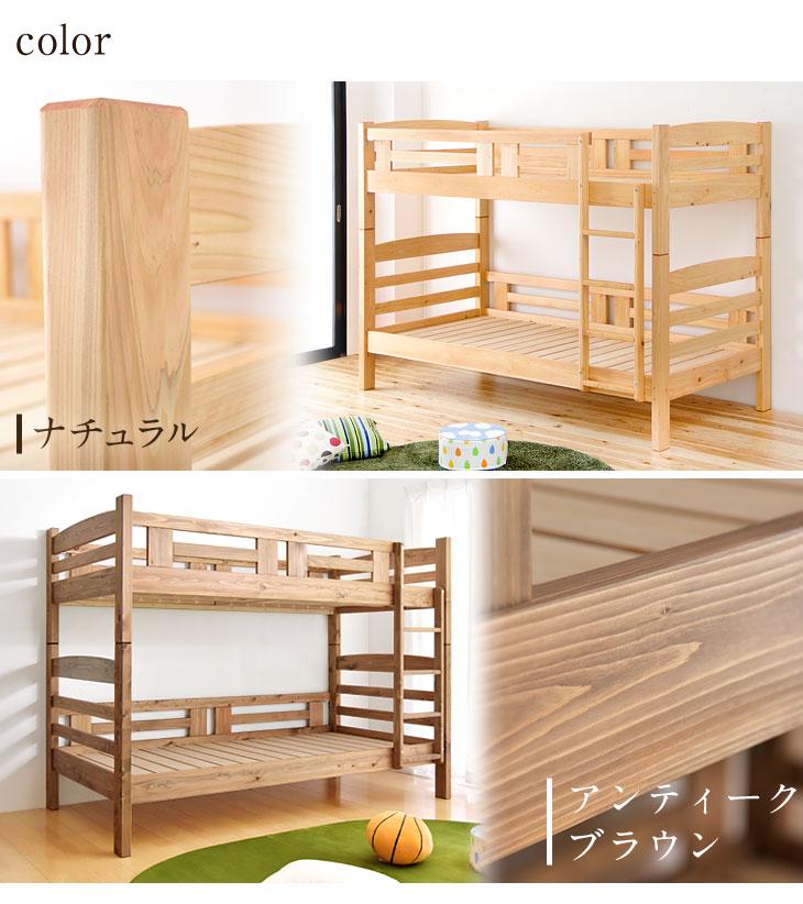 日本製 ソファー 高さ150cm ベッド テレビ台 コンパクト ひのき 2段
