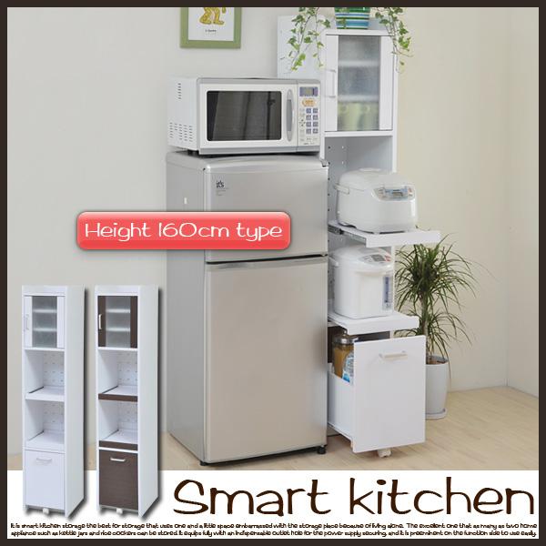 【送料無料】 スリムなキッチン収納 高さ160cm スリム 食器棚 コンパクト 薄型 キッチンラック スリム すきま 隙間収納 収納 ラック ホワイト 白 ブラウン FKC-0532