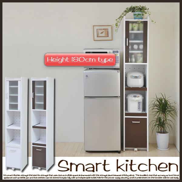 【送料無料】 スリムなキッチン収納 高さ180cm スリム 食器棚 薄型 キッチンラック スリム すきま 隙間収納 収納 ラック ホワイト 白 ブラウン FKC-0532