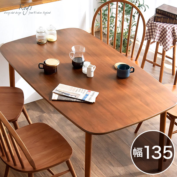 ☆12時~12H全品クーポンで5%OFF☆ ダイニングテーブル 135 × 80 長方形 ウォールナット オーク 135 cm 天然木 テーブルのみ 単品 長方形 135 × 80 高さ 70 cm ダイニング テーブル 木製 木目 食卓テーブル シンプル 北欧 おしゃれ モダン カフェ