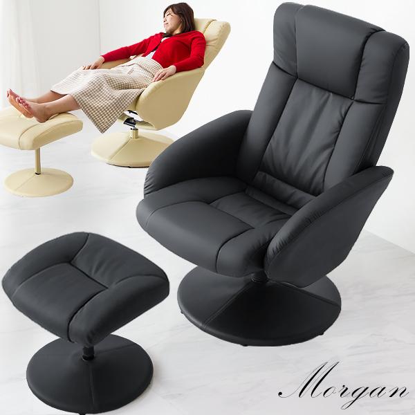 ☆12H全品クーポンで5%OFF☆ 極厚クッションで快適! リクライニングチェア オットマン -モーガン- パーソナルチェア パーソナルチェアー 一人掛け エステ 施術 椅子 いす イス リラックスチェア リクライニングチェアー おすすめ