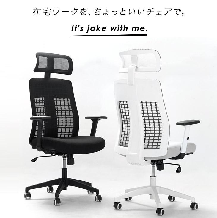 おすすめ 在宅 ワーク 椅子