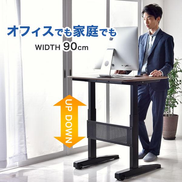 昇降式 スタンディングデスク 幅90 キャスター付き 昇降デスク 昇降テーブル PCデスク 高さ調節 伸縮 ガス圧式 スタンディングテーブル 木製 キャスター ブラウン ナチュラル ホワイト 上下昇降