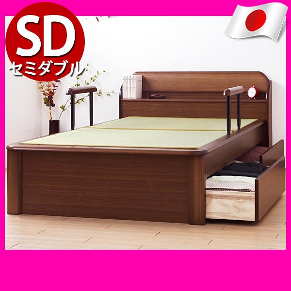 畳ベッド 日本製 セミダブルサイズ たたみ付 手すり2本付 宮付き 収納付き セミダブル 畳 たたみ ベッド ベット 大川家具 セミダブルベッド 国産 和モダン 介護ベッド