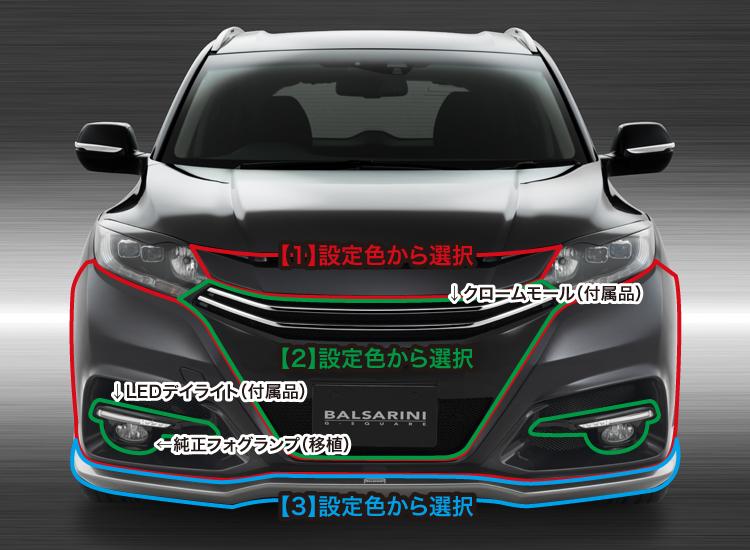 臀 VEZEL Ru1 8 本田本田后方扰流板玻璃钢画反射器装饰下的包括所有模型兼容