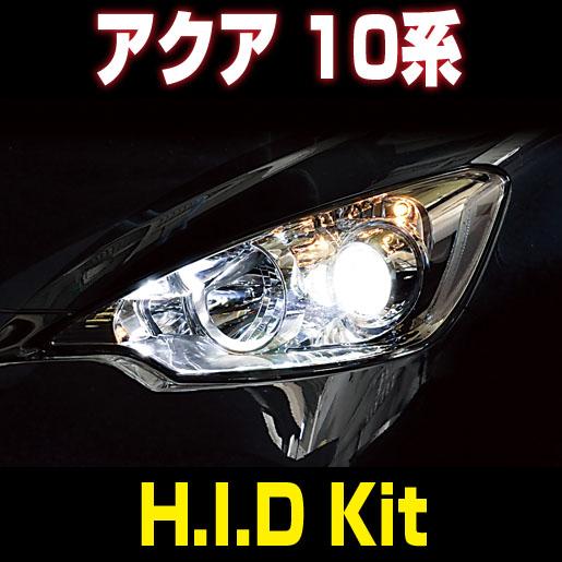 G Factory Brightness Doubling Ecole X Quot H I D Headlights