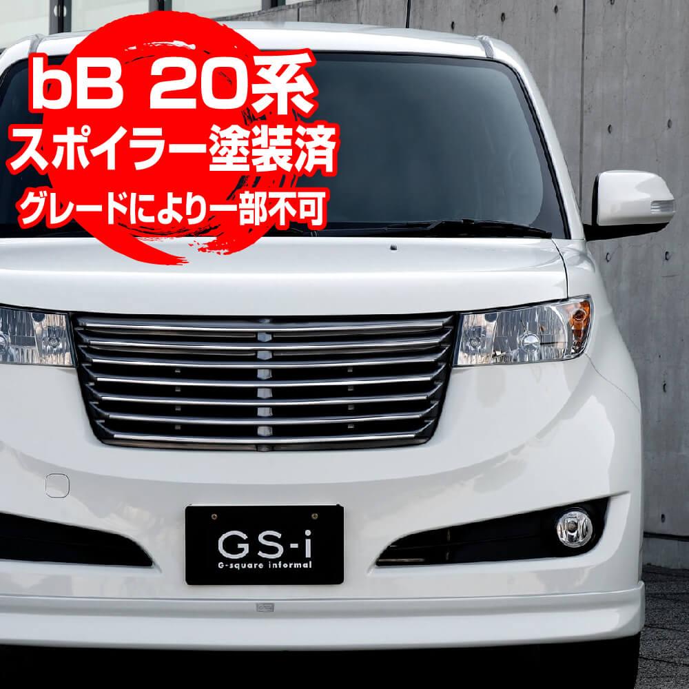bB QNC TOYOTA トヨタ フロントスポイラー【GS-i 仕様】FRP製 塗装済