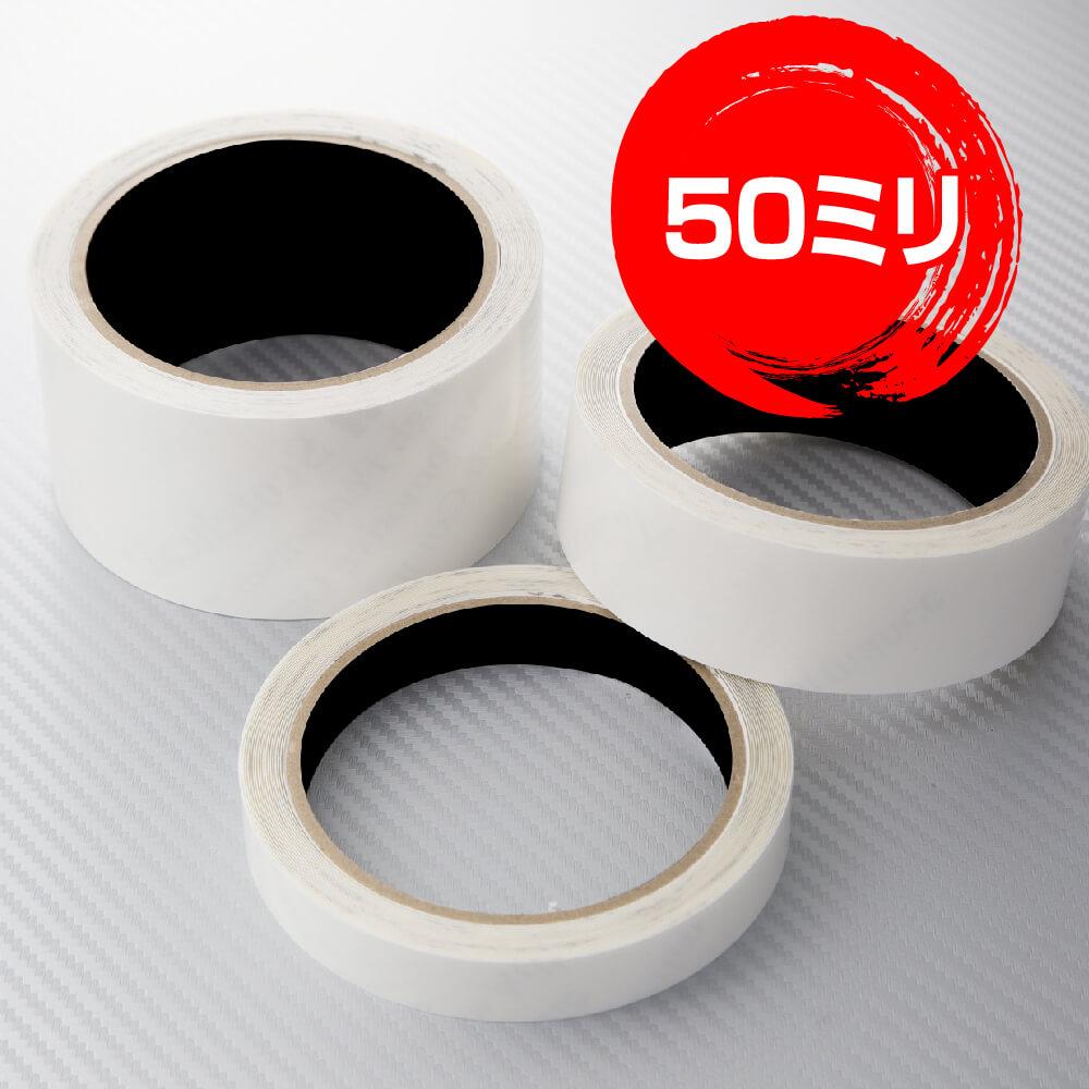 車用 ボディ傷 傷防止 フィルム 車種専用【50ミリ】透明フィルム 保護シート ひっかき傷 守る 1枚入り