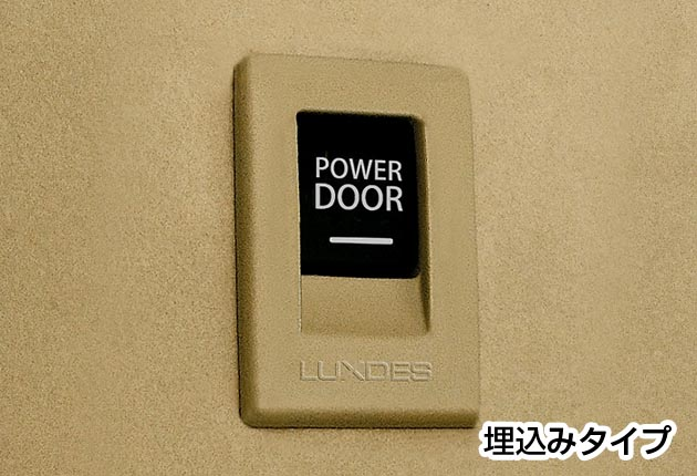 1 only the useful goods, electric sliding doors is easy open NISSAN ELGRAND / Nissan Elgrand