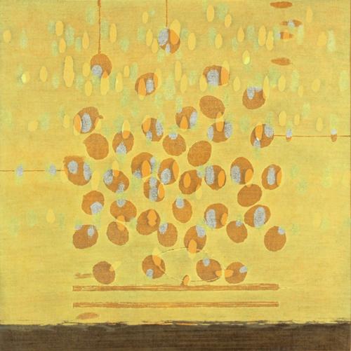 版画/水性木版画 朴再英 ともに1 朴再英 版画/水性木版画 ともに1, マルフク:bf73b247 --- sunward.msk.ru