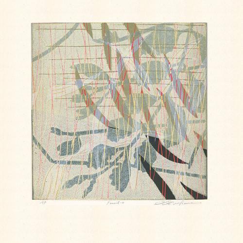 版画/リノカット 白駒一樹 Fossil-11