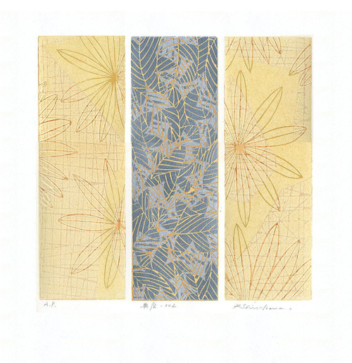 絵画 版画(銅版画・リトグラフ・木版画・シルクスクリーン版画) レリーフ オブジェ 書など、現代アートの専門サイト 版画/油性木版 白駒一樹 典座-002
