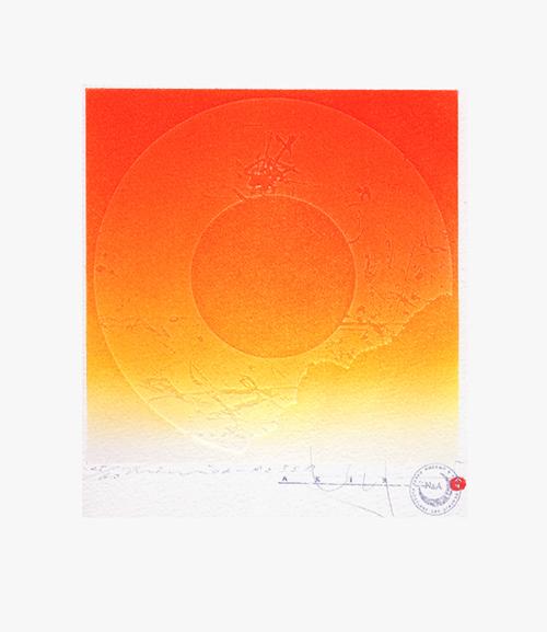 版画/銅版画+手彩色 とくだあきら 2-10.View'02-P2SSO とくだあきら 2-10.View'02-P2SSO, トヨヒラク:63694a6b --- sunward.msk.ru