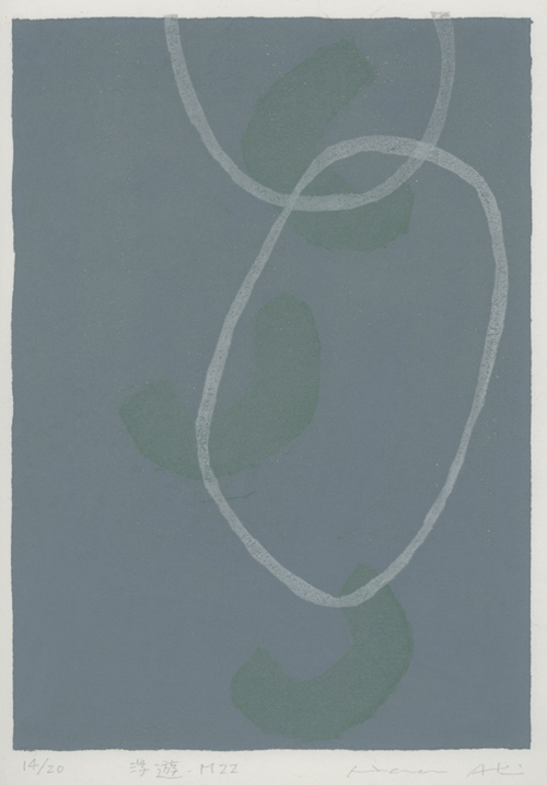 【名入れ無料】 版画 安芸真奈/木版画 浮遊-M22 安芸真奈 浮遊-M22, vivificare:6a8aab1f --- moynihancurran.com