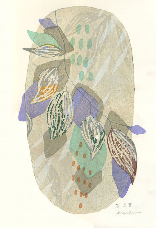 版画/油性木版シルクスクリーン 白駒一樹 照葉