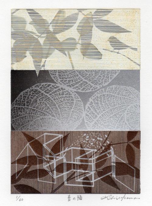 絵画 版画(銅版画・リトグラフ・木版画・シルクスクリーン版画) レリーフ オブジェ 書など、現代アートの専門サイト 版画/油性木版 白駒一樹 音の栖