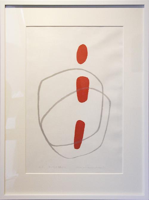 絵画 版画(銅版画・リトグラフ・木版画・シルクスクリーン版画) レリーフ オブジェ 書など、現代アートの専門サイト 版画/木版画 安芸真奈 ゆっくりと静かに