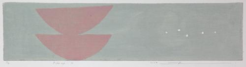 絵画 版画 銅版画 リトグラフ 木版画 シルクスクリーン版画 倉 レリーフ 現代アートの専門サイト クロスグラフ 黒木周 Pile オブジェ 書など up-32 特価キャンペーン
