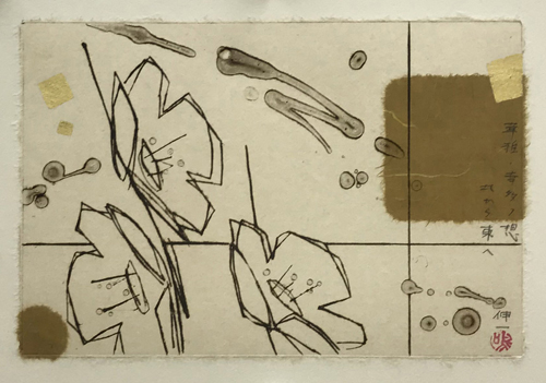 絵画 版画(銅版画・リトグラフ・木版画・シルクスクリーン版画) レリーフ オブジェ 書など、現代アートの専門サイト 版画/ドライポイント・コラージュ(箔・和紙) 鳴海伸一 華雅・幸多ノ想 北から東へ