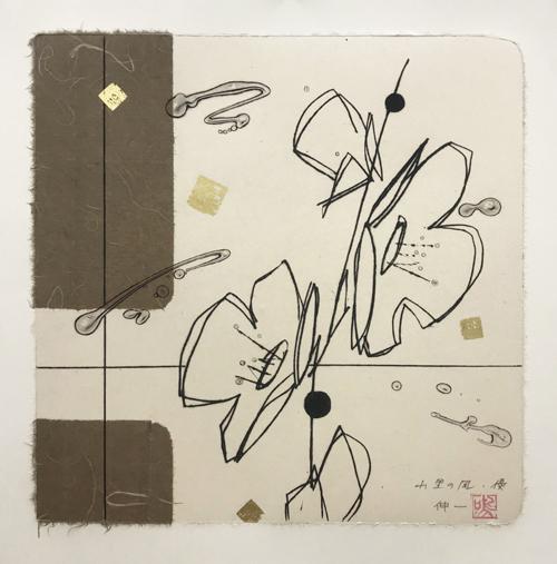 版画 ドライポイント・コラージュ 箔・和紙鳴海伸一 山里の風・優 茶K1Jc3ulFT