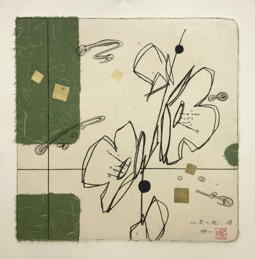 絵画 版画(銅版画・リトグラフ・木版画・シルクスクリーン版画) レリーフ オブジェ 書など、現代アートの専門サイト 版画/ドライポイント・コラージュ(箔・和紙) 鳴海伸一 山里の風・優(緑)
