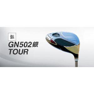 ドライバー プロギア GN502銀 TOUR オリジナルカーボンシャフト【smtb-ms】ゴルフハウス はかた家