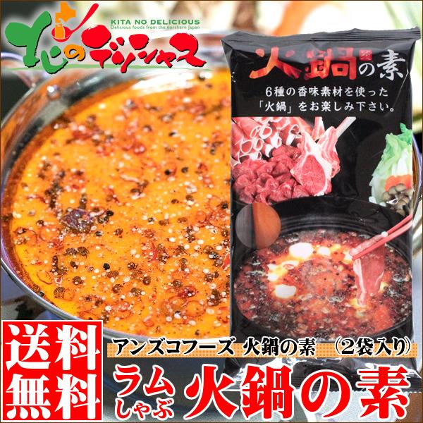 28cm IH対応2層火鍋 18-0 【N】