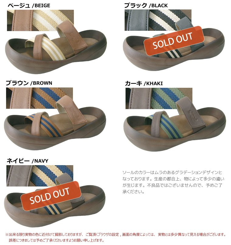 /BF107/ リゲッタ /fs3gm made in Canoe canoe sandals big sole cross belt / men / Japan