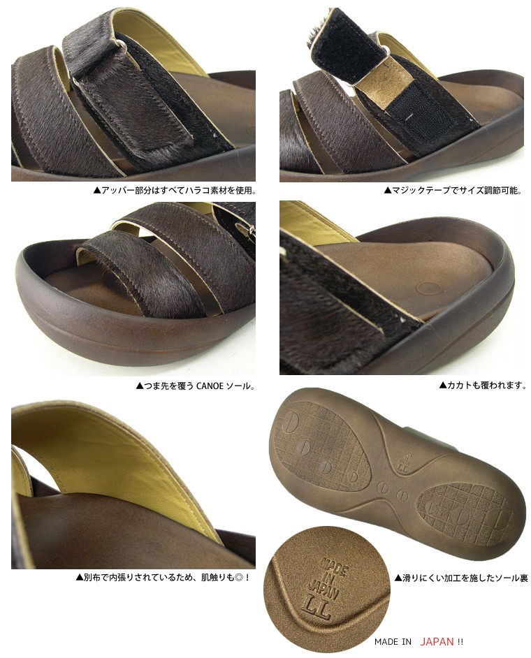 Canoe カヌーサンダル-ライトソール genuine leather Huracan /light / mens / made in Japan /CL610 / regatta