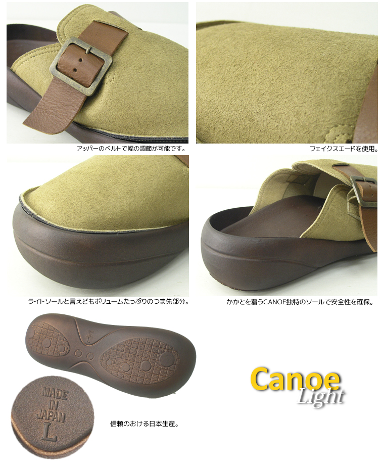 Canoe カヌーサンダル-ライトソールスエードベルトサボ /light / clog men's /CL126 made in Japan / / regatta