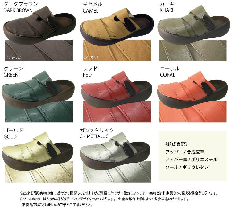 Canoe カヌーサンダル-ライトソール PU レザーサボ classic /light / men's / women's / Japan-/C120 / regatta