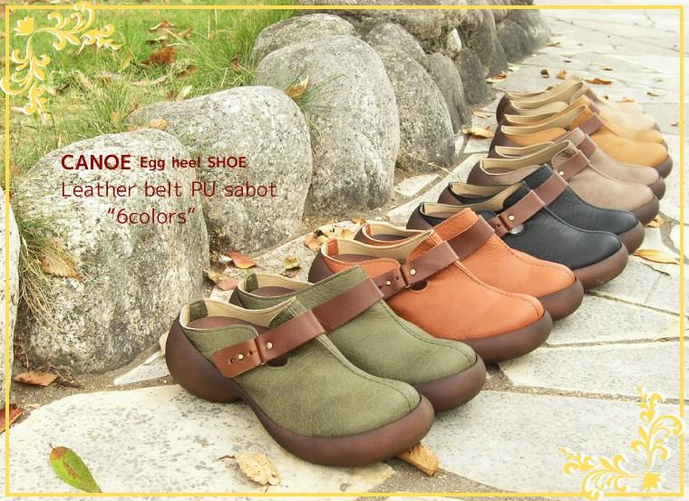 Canoe カヌーエッグヒールレザーベルトサボ shoes / women's /C-599 / made in Japan / regatta
