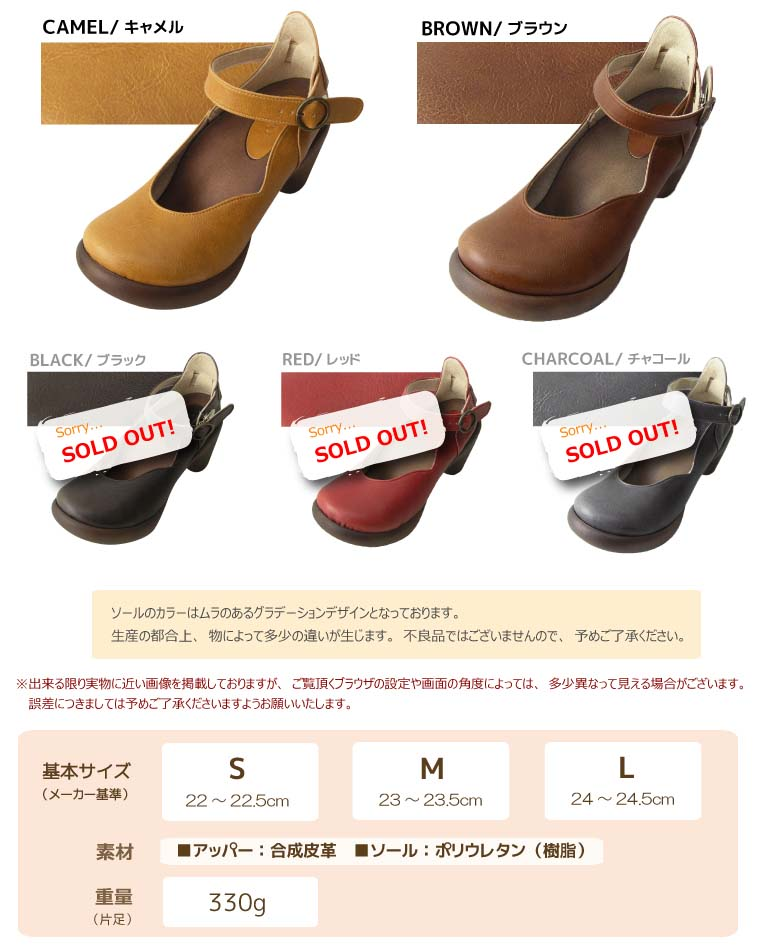 Canoe カヌーバナナヒール pumps (smooth) and canoe sandal / ladies /BN102 / made in Japan / regatta