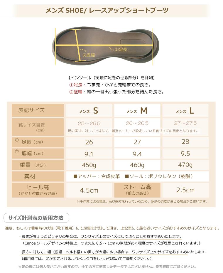 Canoe カヌーフィールドソールレースアップブーツ / mens /C1601 / regatta / canoe sandals