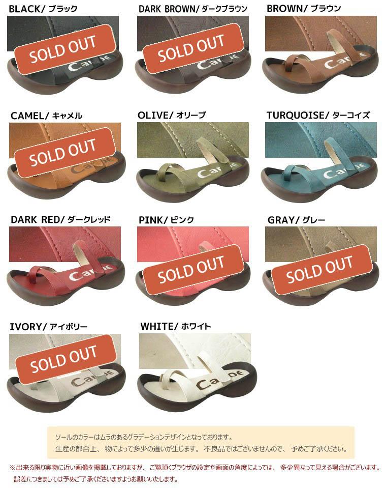 Canoe カヌーエッグヒール PU レザートングサンダル and ladies /C5803 / made in Japan / regatta