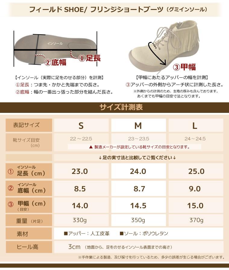 Canoe カヌーエッグヒール suede fringe boots / canoe sandal / ladies /FL-103 / made in Japan / regatta