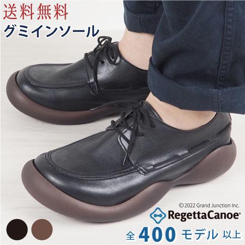 《クーポンで700円OFF/残り時間わずか》 リゲッタ カヌー メンズ 靴 コンフォートシューズ マルチトーン モカシン シューズ デッキシューズ レースアップ 紐靴 歩きやすい 痛くない 厚底 グミインソール 日本製 CJOS6410 CJOS6411