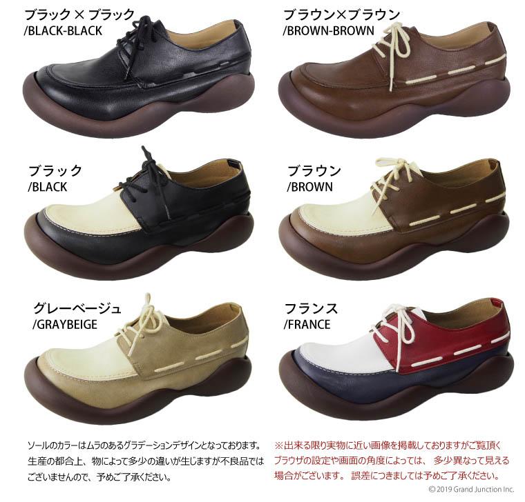 RegettaCanoe of rickshaw/new multitonemocacin shoes /CJOS-6410 / made in Japan / canoe regatta official