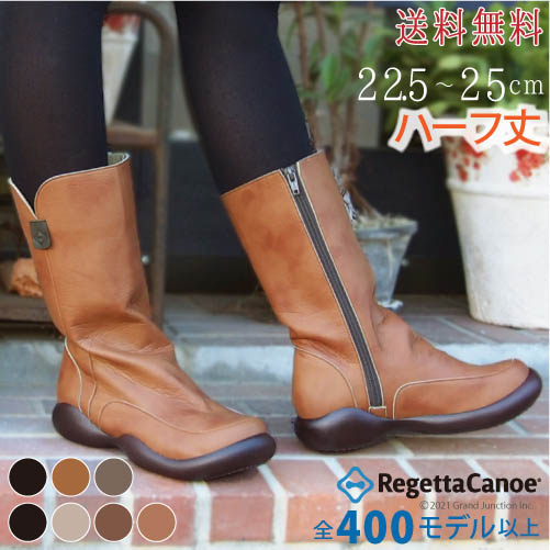 GJstore | Rakuten Global Market: Canoe canouobreakshoe-zip Middle boots / women's / made in Japan /Regetta regatta