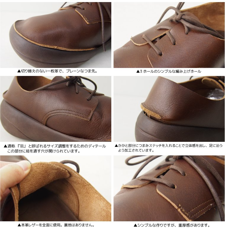 Replacement re /CJBF-5183 RegettaCanoe canoubigsawl / leather leather shoes (men) / made in Japan / regatta