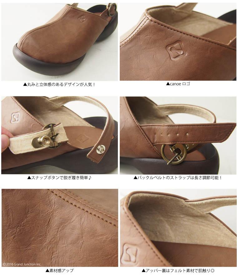 Canoe canoe エッグヒールストラップサボサンダル buckle / women /C5850 / made in Japan / regatta