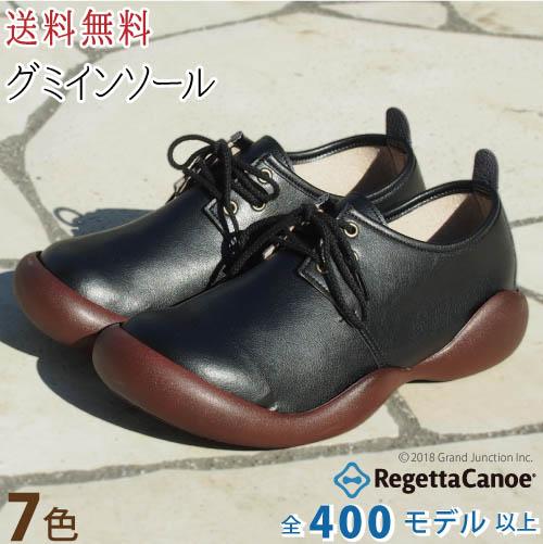 GJstore | Rakuten Global Market: / リゲッタカヌー formula made in RegettaCanoe of Rick Schu /NEW plane toeshoes /CJOS-6409/ Japan